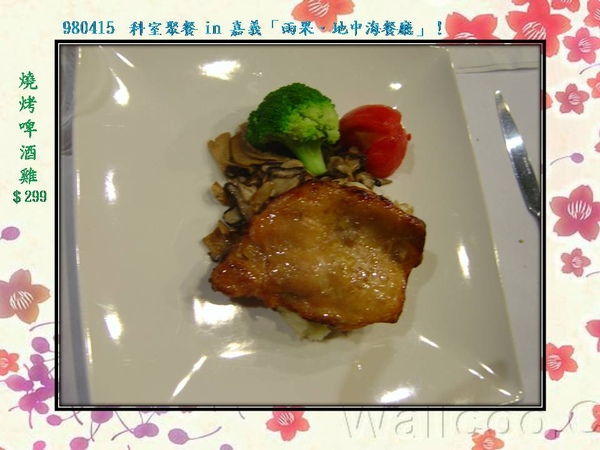 980415科室餐會in雨果(13).JPG
