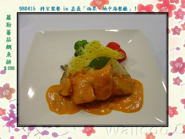 980415科室餐會in雨果(14).JPG