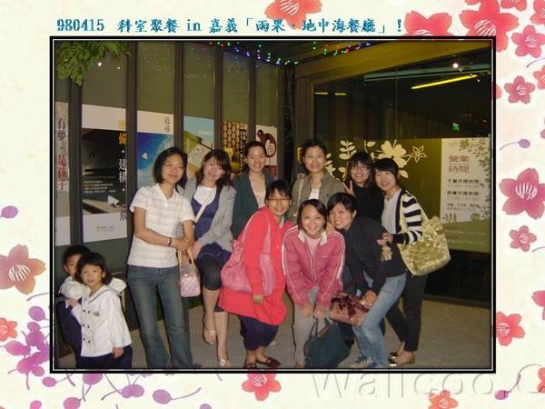 980415科室餐會in雨果(18).JPG