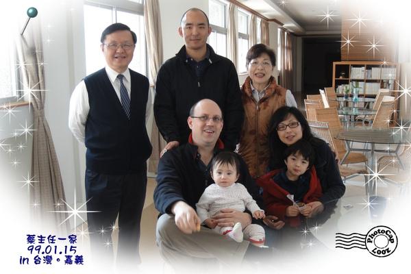 family-蔡主任4.jpg