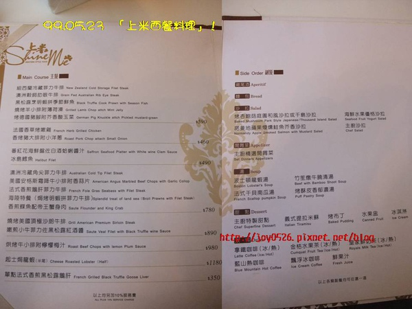04-菜單.JPG