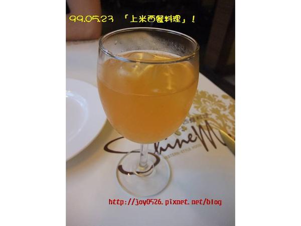 05-餐前酒.JPG