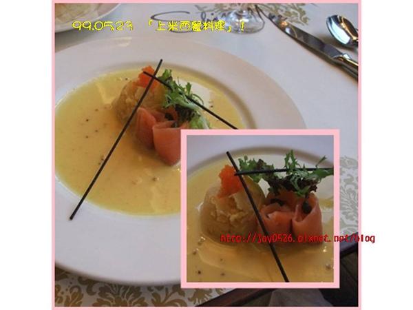 07-鮭魚沙拉.jpg