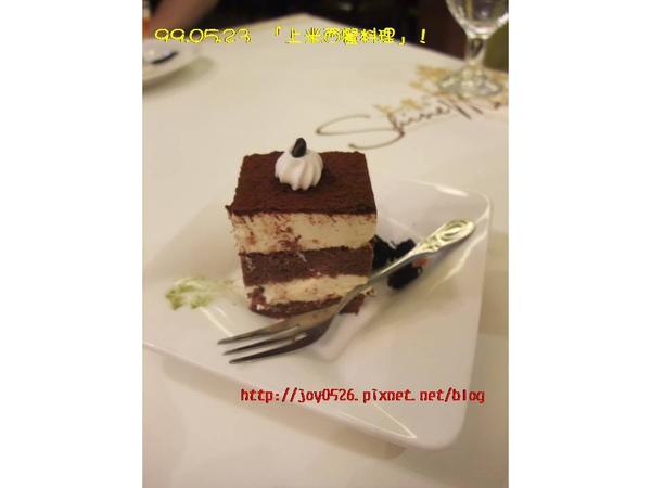 14-甜點13.JPG