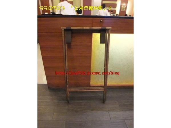 18-分菜桌.JPG