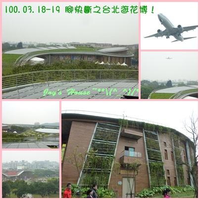 09天空走廊.jpg