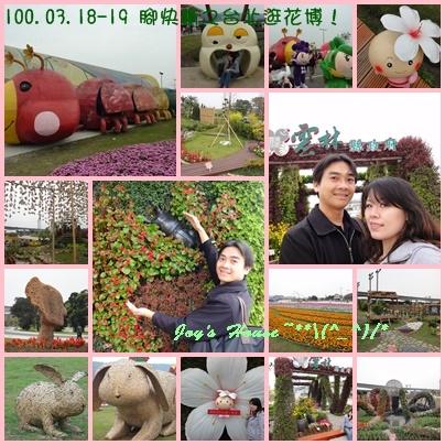 02大佳公園區.jpg