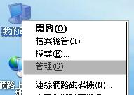 phpmyadmin innodb設定02