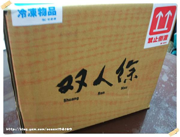 箱子1.JPG
