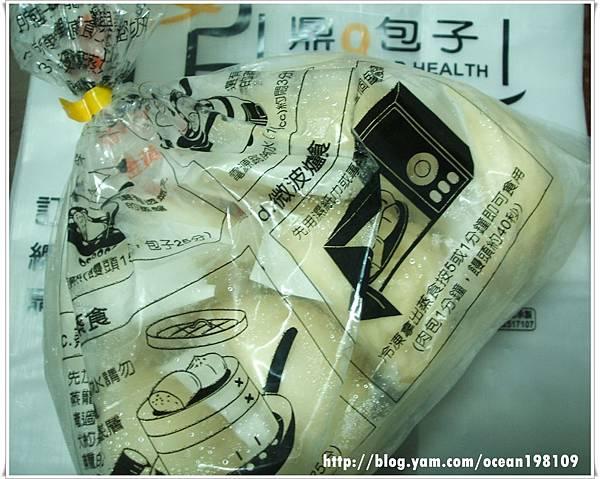 包子袋2.JPG