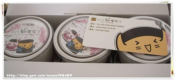 盒2.JPG