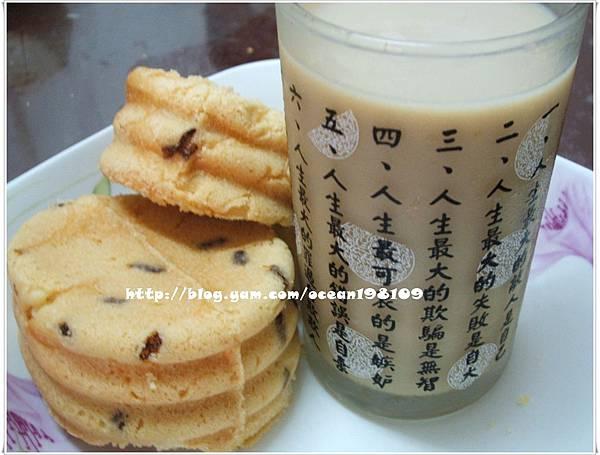 咖啡牛奶.JPG