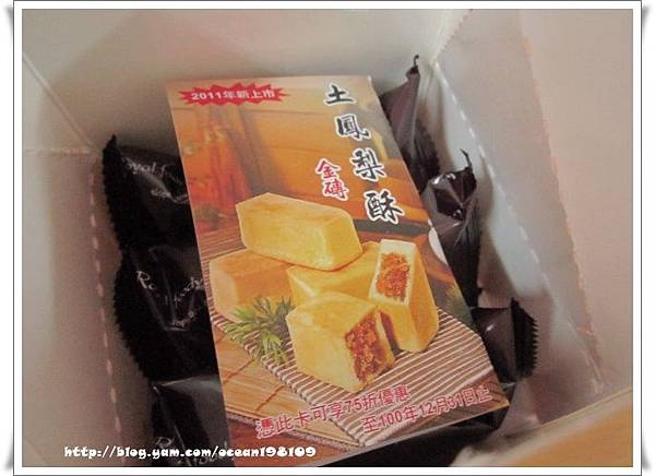 盒3.jpg