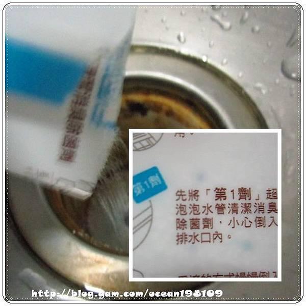 水管2.jpg
