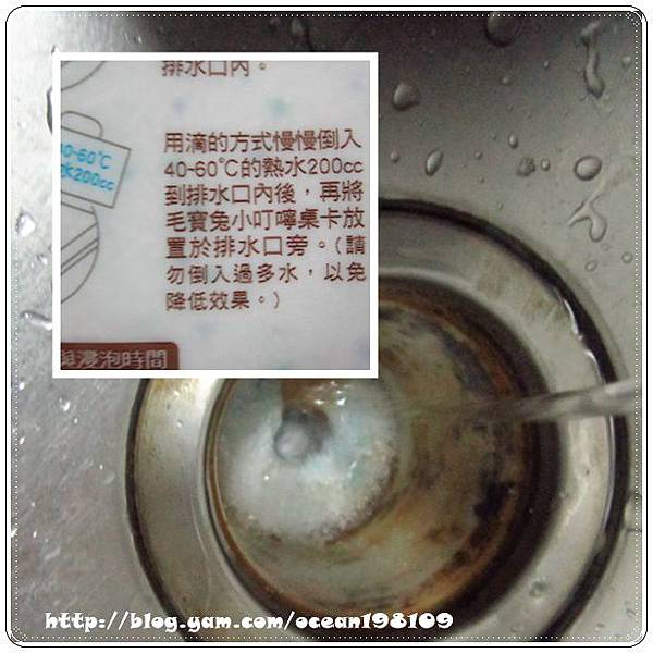 水管4.jpg
