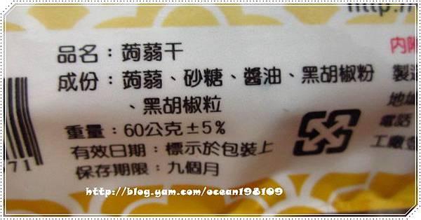 黑胡椒4.jpg