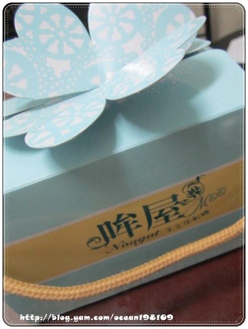 牛軋糖盒1