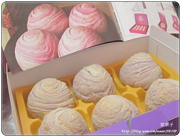 芋頭酥盒 4