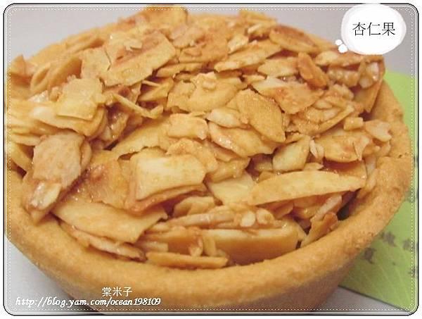 堅果-杏仁果2