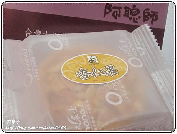 堅果-杏仁果1