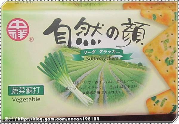 蔬菜包裝1
