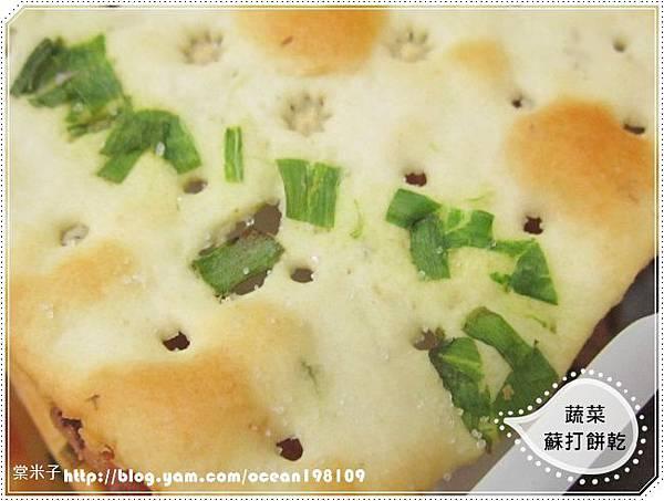蔬菜餅乾3