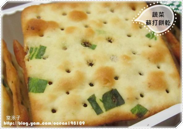 蔬菜餅乾2