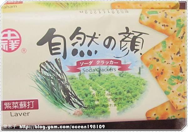 紫菜包裝1