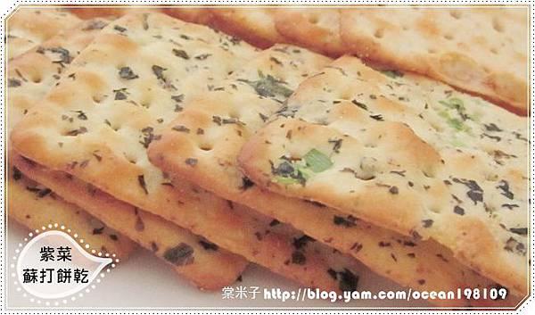紫菜蘇打2