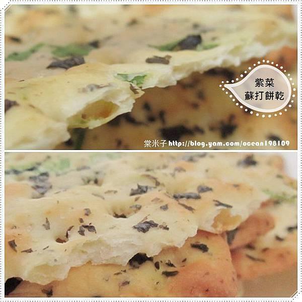 紫菜蘇打6