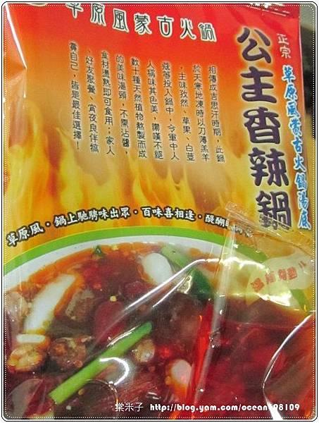 香辣鍋包裝1