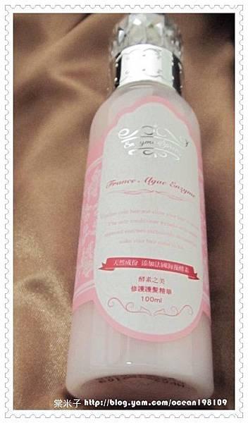 潤髮乳瓶1