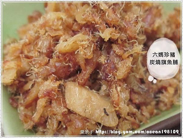 炭燒魚脯7