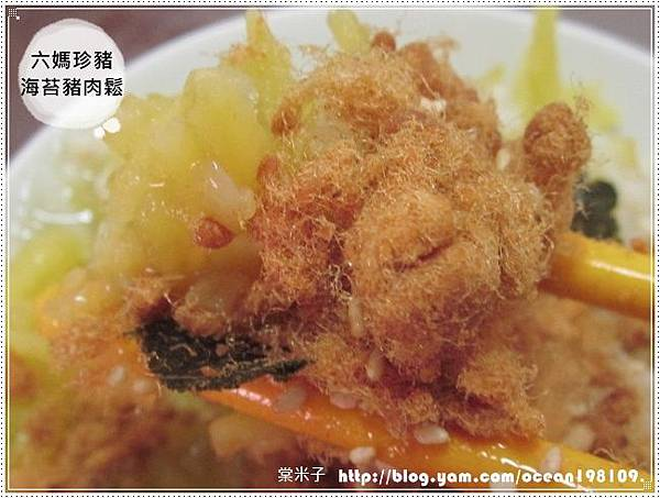 海苔豬肉鬆6
