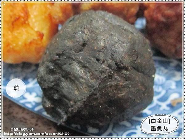 墨魚(煎)1