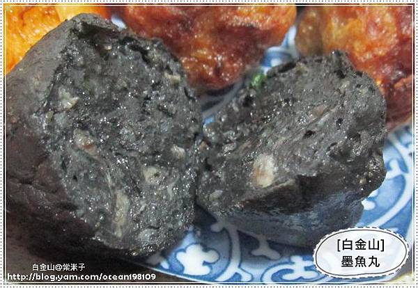 墨魚(煎)2