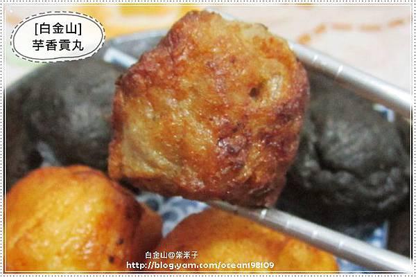 芋頭(煎)2