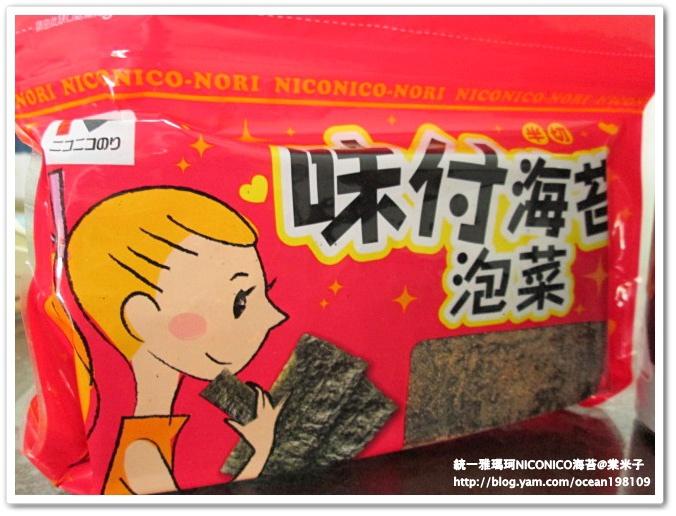 泡菜口味1.JPG