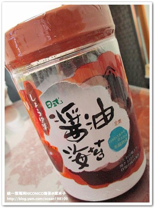 醬油口味1.JPG