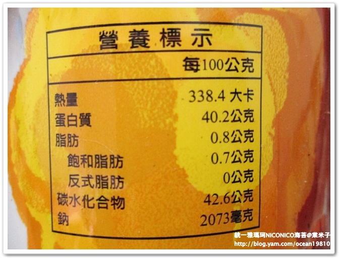 醬油口味3.JPG