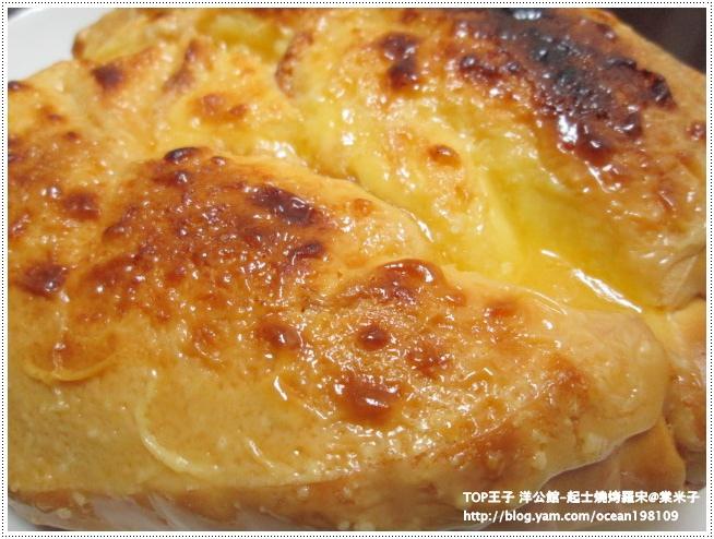麵包3.JPG