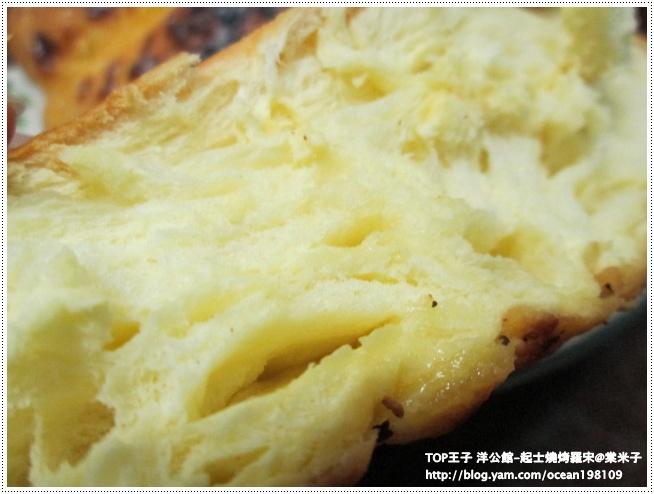麵包7.JPG