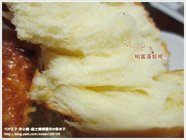 麵包9.JPG