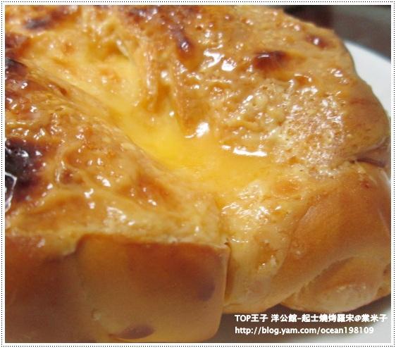 麵包11.JPG