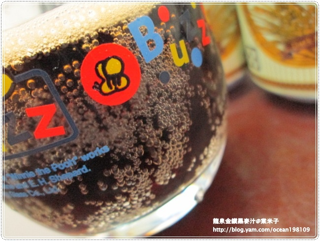 杯5.JPG