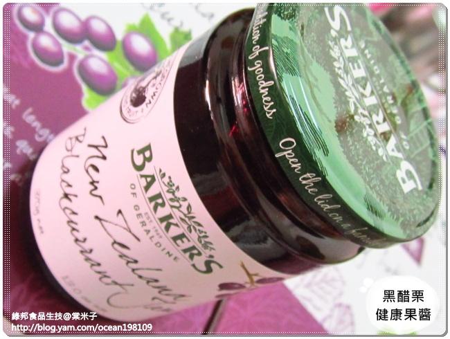黑醋栗健康果醬1.JPG