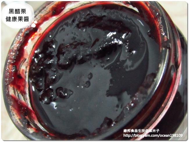 黑醋栗健康果醬4.JPG