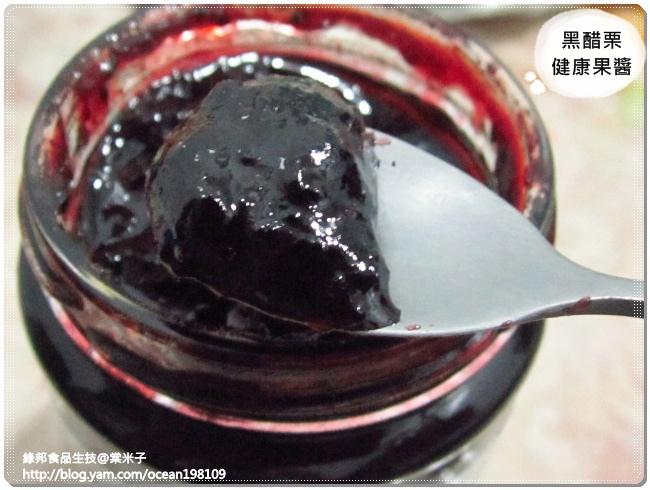 黑醋栗健康果醬5.JPG