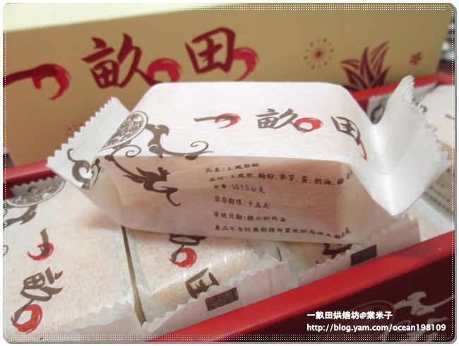 內盒6(封面).JPG