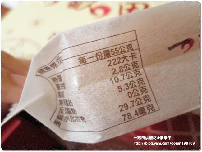 鳳梨酥外袋3.JPG